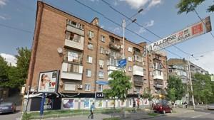 Магазин, Жилянская, Киев, P-21016 - Фото 10