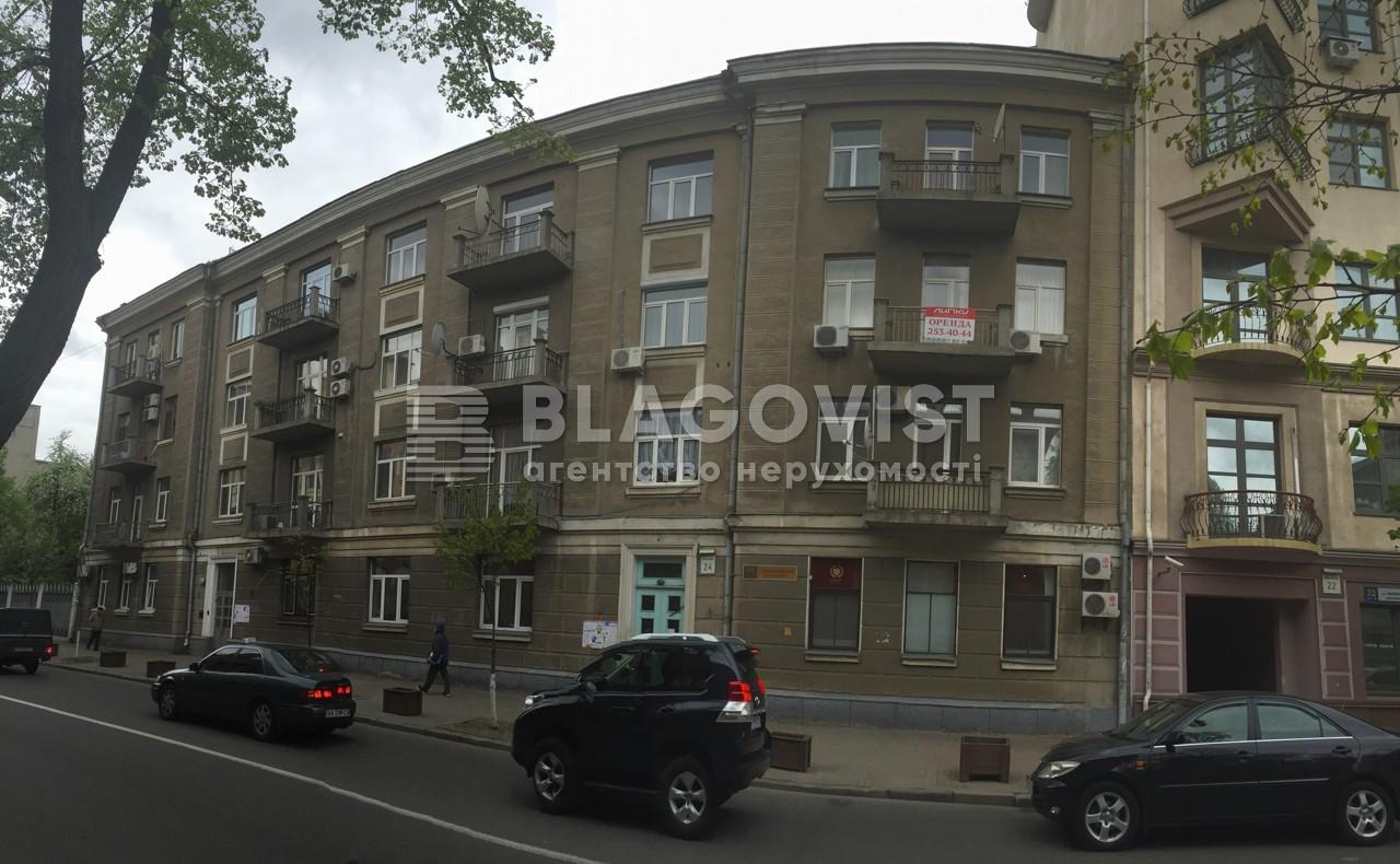 Офис, E-37728, Шелковичная, Киев - Фото 1