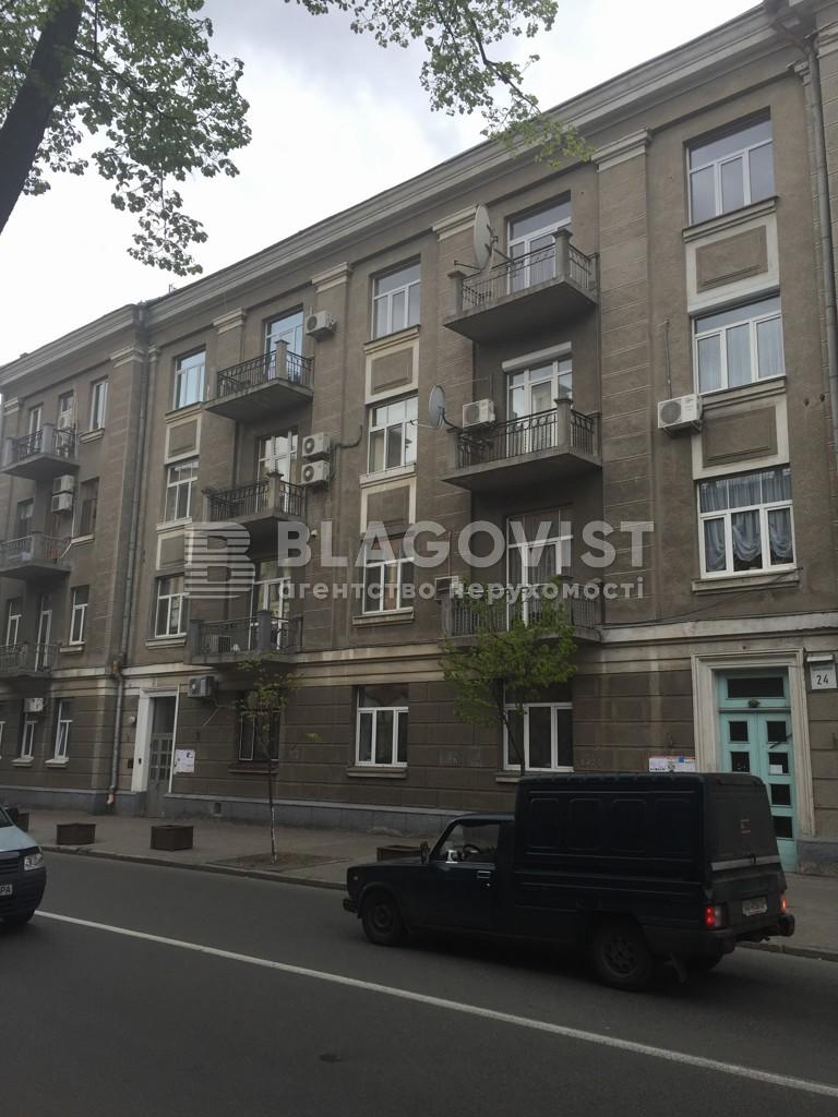 Офис, E-37728, Шелковичная, Киев - Фото 3