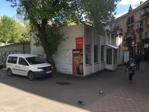 Торговые площади, Киквидзе, Киев, F-35602 - Фото3