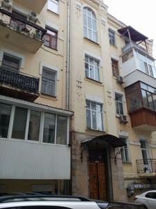 Apartment Antonovycha (Horkoho), 9б, Kyiv, Z-184686 - Photo 17