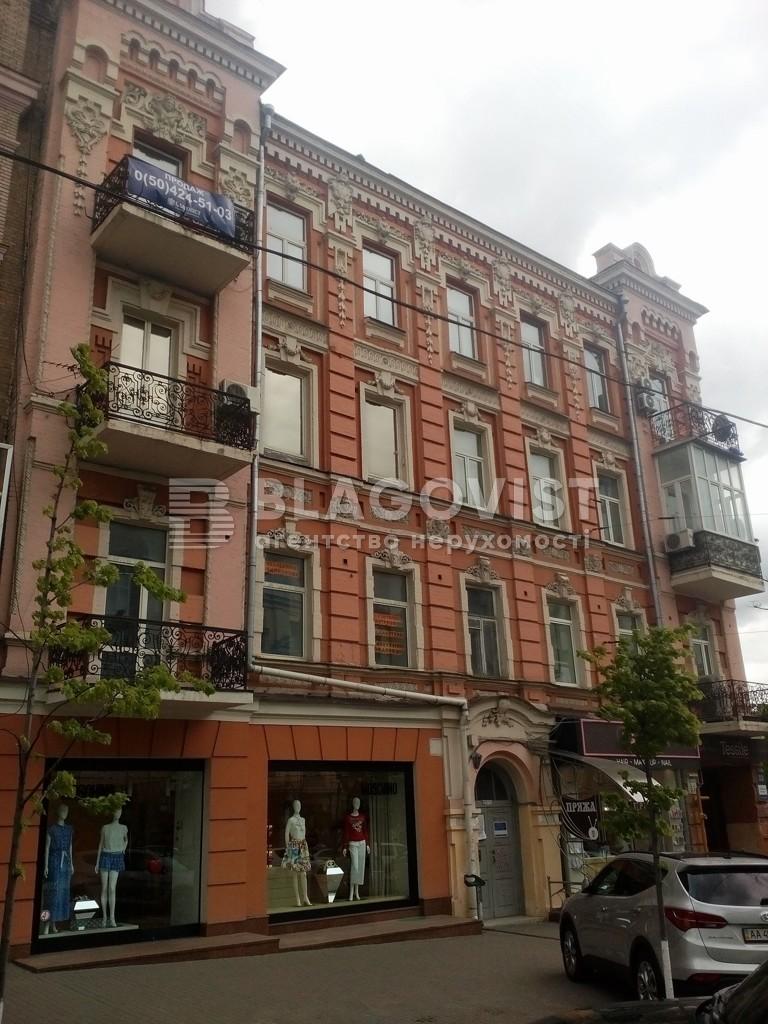 Квартира D-33056, Большая Васильковская, 33, Киев - Фото 3