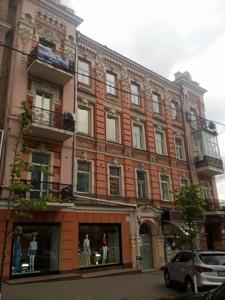 Квартира Большая Васильковская, 33, Киев, R-37528 - Фото 12