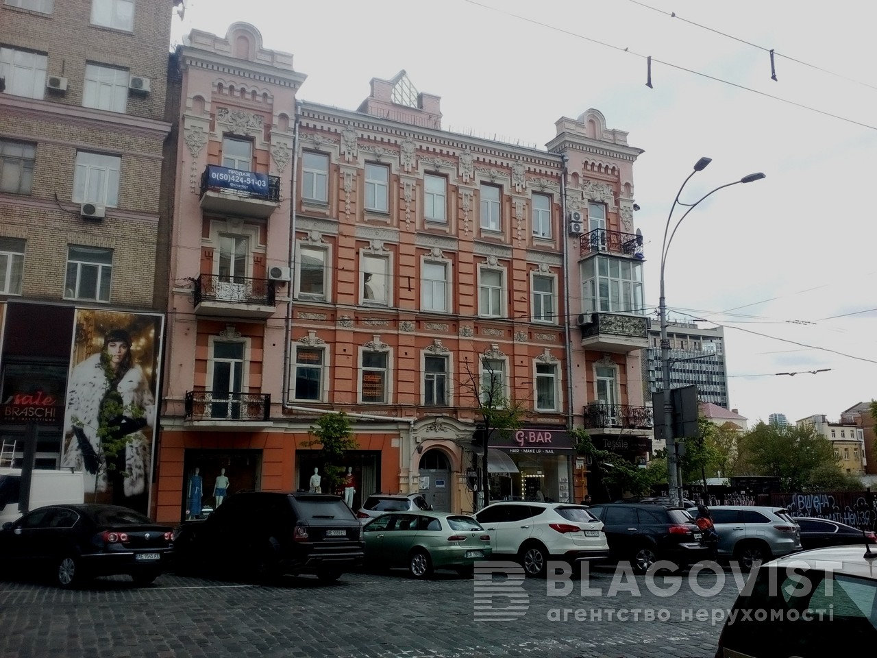 Квартира D-33056, Большая Васильковская, 33, Киев - Фото 1