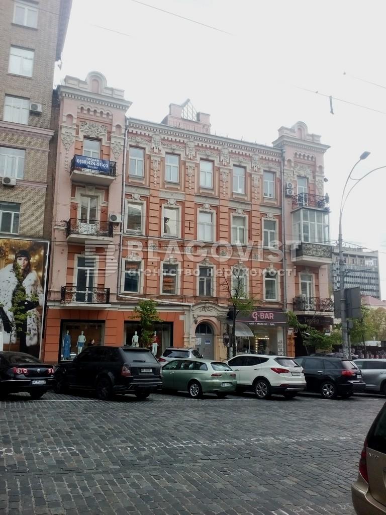 Квартира D-33056, Большая Васильковская, 33, Киев - Фото 2