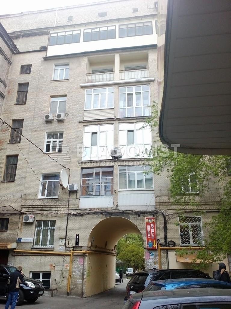 Квартира M-33541, Володимирська, 71, Київ - Фото 3