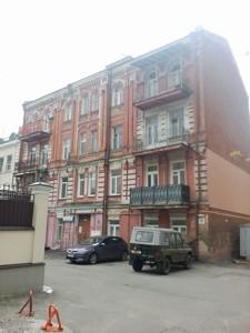 Квартира Саксаганського, 115в, Київ, X-16046 - Фото