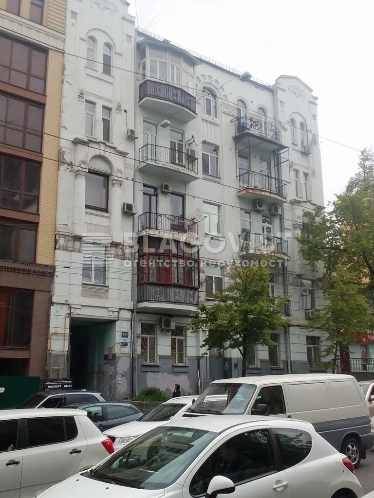 Квартира E-40902, Саксаганского, 78а, Киев - Фото 1