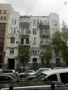 Квартира E-40902, Саксаганского, 78а, Киев - Фото 2