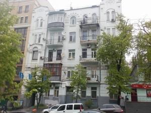Квартира E-40902, Саксаганского, 78а, Киев - Фото 3