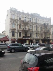 Квартира Саксаганського, 147, Київ, R-30896 - Фото 2