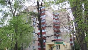 Квартира Туполєва Академіка, 11д, Київ, Z-743768 - Фото3