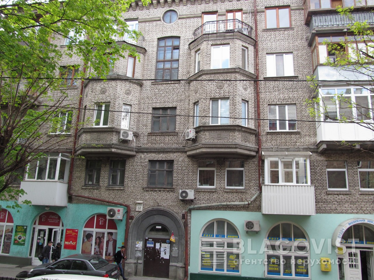 Квартира Z-376078, Кропивницкого, 12, Киев - Фото 2