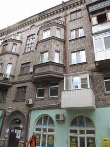 Квартира Кропивницького, 12, Київ, R-28185 - Фото 11