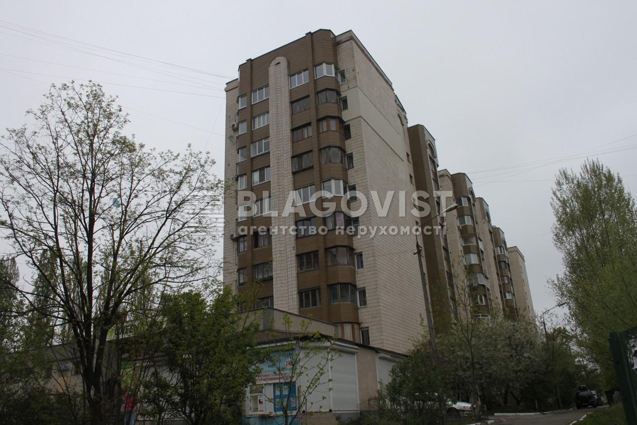 Квартира Z-792476, Теремковская, 2а, Киев - Фото 1