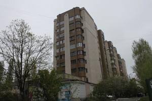 Магазин, Теремковская, Киев, F-37004 - Фото1