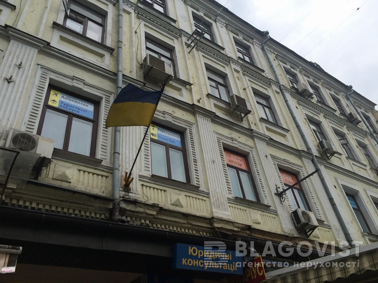 Офис, E-38781, Хмельницкого Богдана, Киев - Фото 1