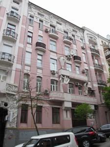 Квартира C-90028, Костельная, 7, Киев - Фото 3