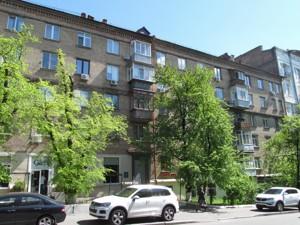 Квартира Тарасівська, 3, Київ, Z-479026 - Фото 14