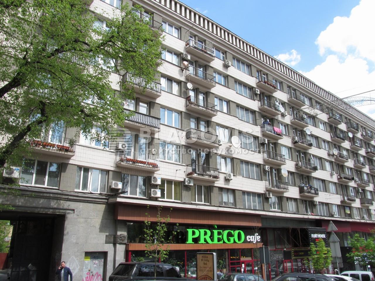 Квартира H-40003, Шевченко Тараса бульв., 2, Киев - Фото 1