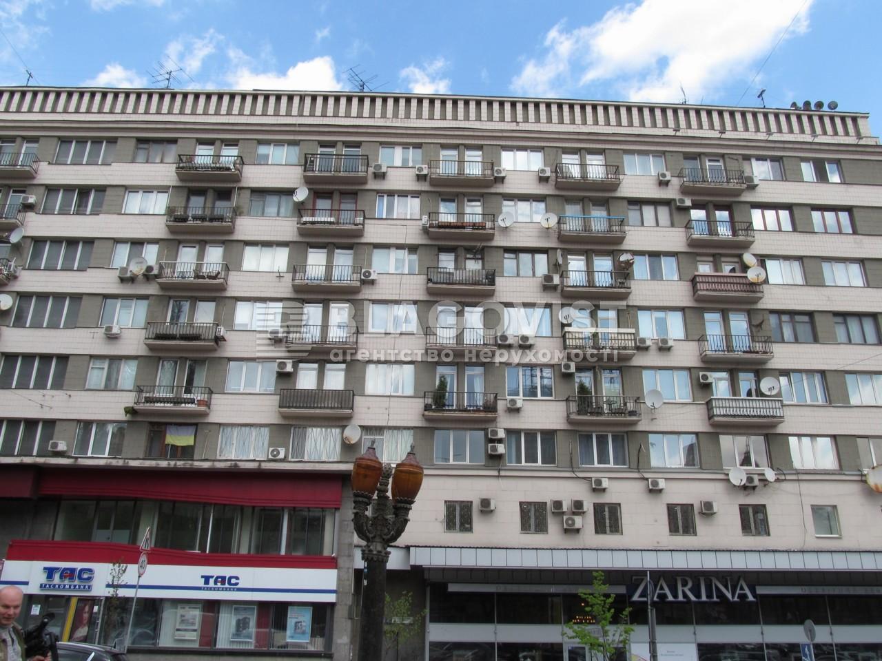 Квартира H-40003, Шевченко Тараса бульв., 2, Киев - Фото 2