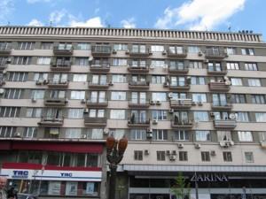 Квартира Шевченка Т.бул., 2, Київ, H-40003 - Фото2