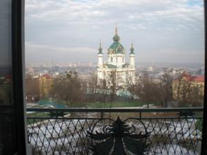 Офис, Владимирская, Киев, Z-1667865 - Фото 10