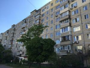 Квартира Архипенко Александра (Мате Залки), 8а, Киев, F-42886 - Фото1
