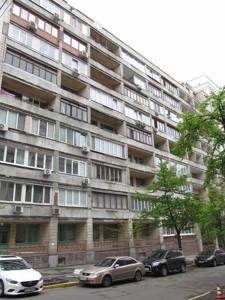 Apartment Irynynska, 1/3, Kyiv, Z-605454 - Photo3