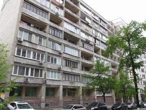 Квартира Ирининская, 1/3, Киев, Z-354282 - Фото