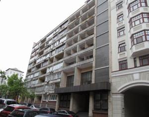 Apartment Irynynska, 1/3, Kyiv, Z-605454 - Photo2