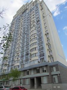 Квартира Крамського Івана, 9, Київ, Z-1228616 - Фото3