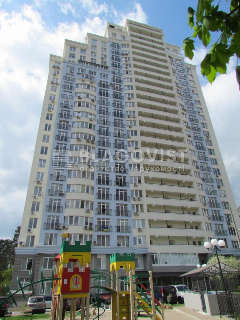 Квартира A-111760, Крамського Івана, 9, Київ - Фото 1