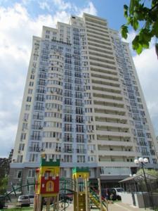 Квартира Крамського Івана, 9, Київ, Z-1228616 - Фото
