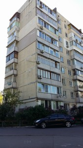 Apartment Heroiv Stalinhrada avenue, 52, Kyiv, Z-689960 - Photo