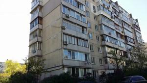 Квартира Героев Сталинграда просп., 52, Киев, Z-806461 - Фото2