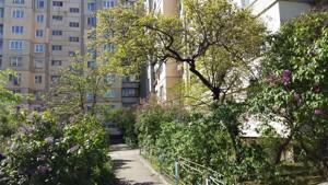 Квартира Героев Сталинграда просп., 52, Киев, Z-806461 - Фото3