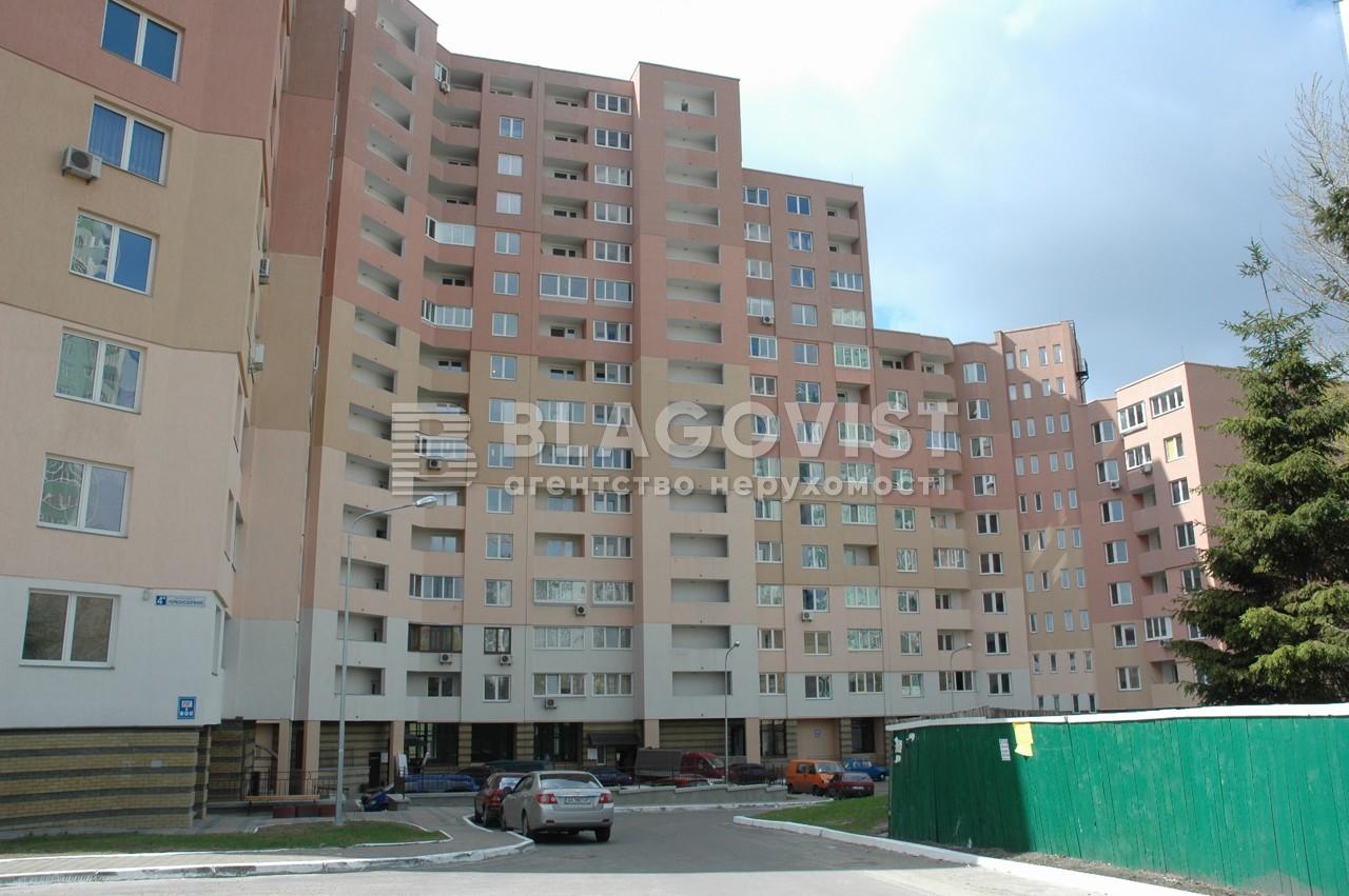 Квартира A-95146, Лобановского просп. (Краснозвездный просп.), 4ж, Киев - Фото 2