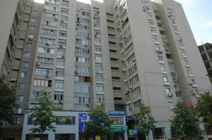 Квартира Антоновича (Горького), 124/128, Киев, Z-305051 - Фото