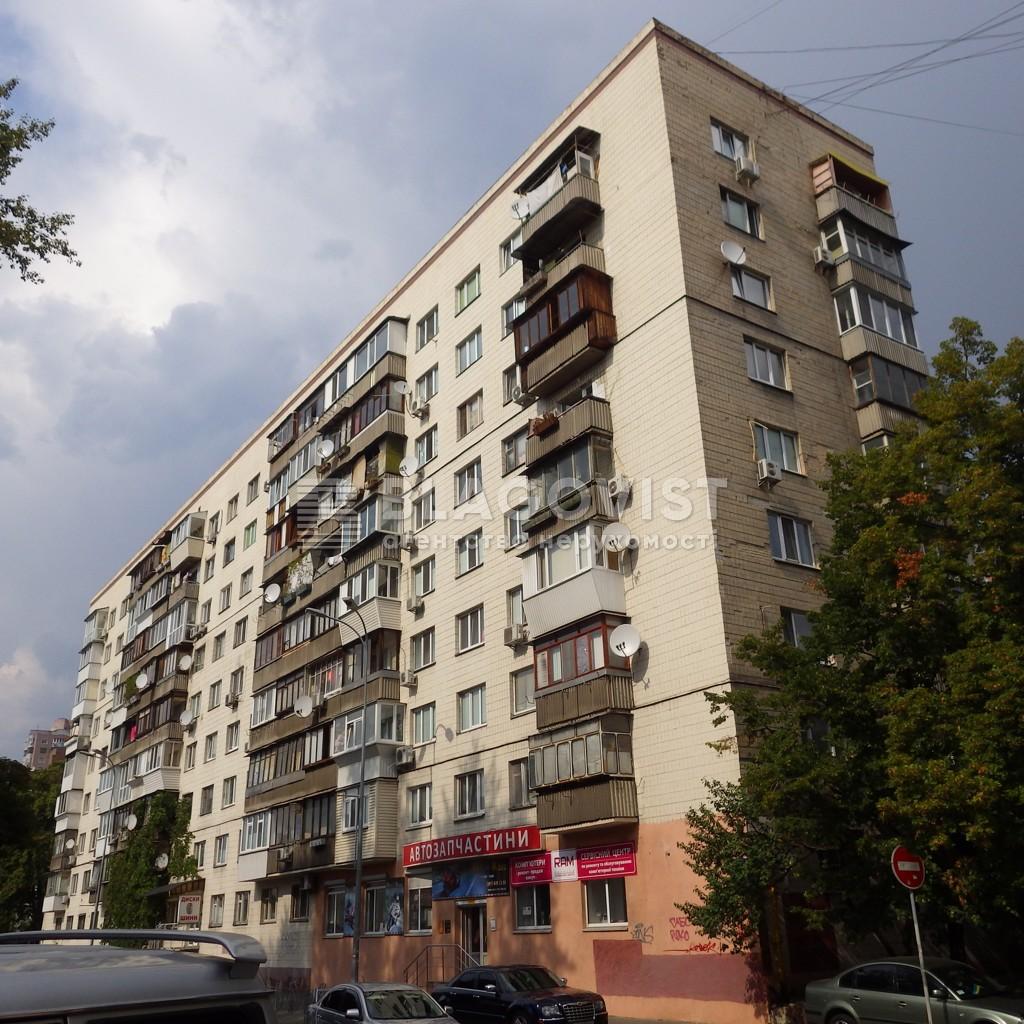 Квартира F-44242, Малевича Казимира (Боженка), 111, Київ - Фото 2