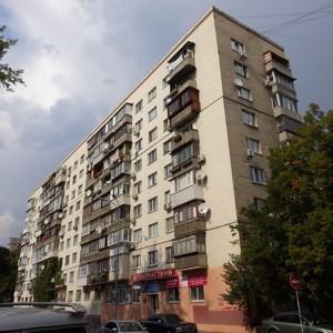 Квартира Малевича Казимира (Боженка), 111, Київ, Z-206045 - Фото