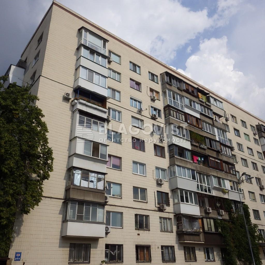 Квартира F-44242, Малевича Казимира (Боженка), 111, Київ - Фото 3