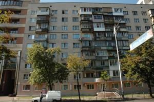 Apartment Zhylianska, 69/71, Kyiv, Y-899 - Photo1