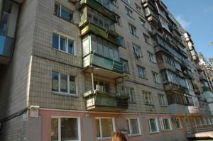 Квартира Жилянська, 69/71, Київ, Y-899 - Фото3
