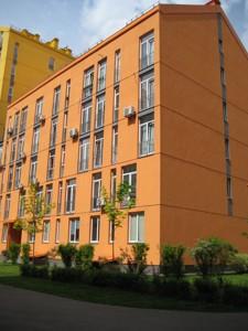 Квартира E-36851, Регенераторная, 4 корпус 4, Киев - Фото 5