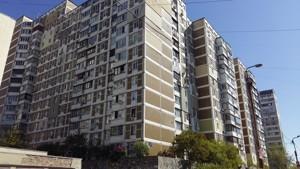Квартира Героев Сталинграда просп., 58а, Киев, Z-219468 - Фото