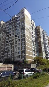 Квартира Героев Сталинграда просп., 58а, Киев, R-4424 - Фото2