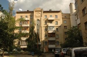 Квартира Введенская, 5, Киев, F-45331 - Фото1