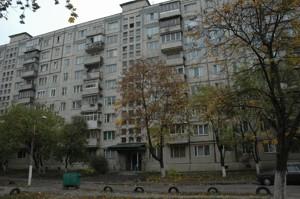 Квартира Свободи просп., 34, Київ, Z-587950 - Фото