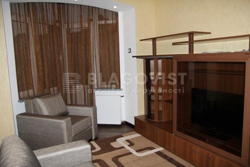 Квартира, X-25233, 3